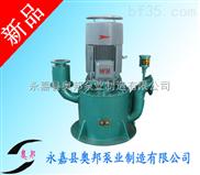 50WFB-A-自吸泵,WFB无泄漏自控自吸泵
