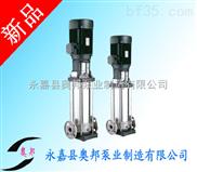 多级泵,轻型不锈钢多级泵