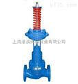 潘溪【自力式壓力調節閥】V230自力式壓力調節閥廠家