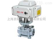 Q911F电动丝口球阀,电动球阀
