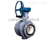 Q341TC蜗轮陶瓷球阀 球阀