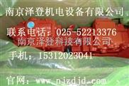 LZ500-210R1FDD-EH730-LO川崎液压泵