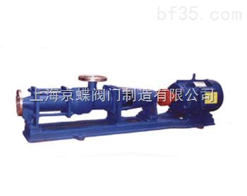 G型单螺杆泵,水泵系列