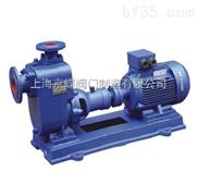 ZX型工业自吸泵,水泵系列