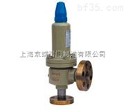 彈簧式高壓安全閥  安全閥