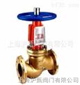 上海知名品牌阀门 氧气专用截止阀 JY41W
