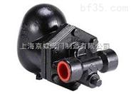DSC铸钢浮球式疏水阀FS2~FSH12F 疏水阀