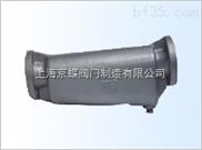 空氣排液疏水閥S11H-16C;疏水閥