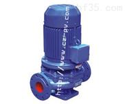 山西IRG立式熱水管道離心泵永嘉誠展泵閥直銷