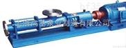 G30-1不锈钢单螺杆泵,不锈钢单螺杆泵首选高基品牌