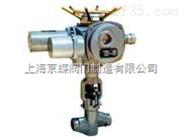 高温高压焊接截止阀,截止阀