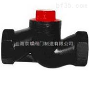 H11T内螺纹铸铁止回阀 止回阀