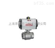 Q611F二片式内螺纹气动球阀 .