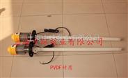 HP-E2-V+PVDF氟塑料耐腐蚀抽油泵