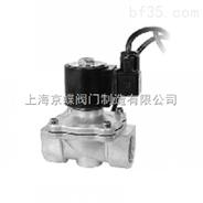 下水專用不銹鋼電磁閥     電磁閥