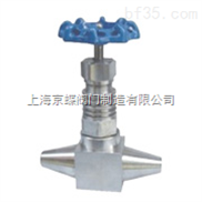 J61Y、J63Y高溫高壓焊接截止閥(散熱型),焊接截止閥