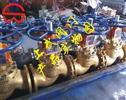 JY41W-铜氧气截止阀