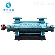 陕西工业蒸汽锅炉给水泵选型,山西锅炉给水多级泵扬程