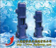 多级泵,LG立式多级泵,管道多级泵,增压多级泵