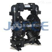 供应侠飞铝合金隔膜泵,品质保证,价格从优