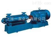 DG卧式多级泵,多级泵安装尺寸