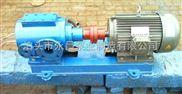 3QGB保温螺杆泵,高温螺杆泵