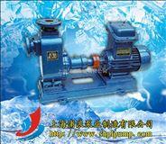自吸泵,CYZ-A不锈钢自吸油泵,自吸泵扬程,自吸泵原理