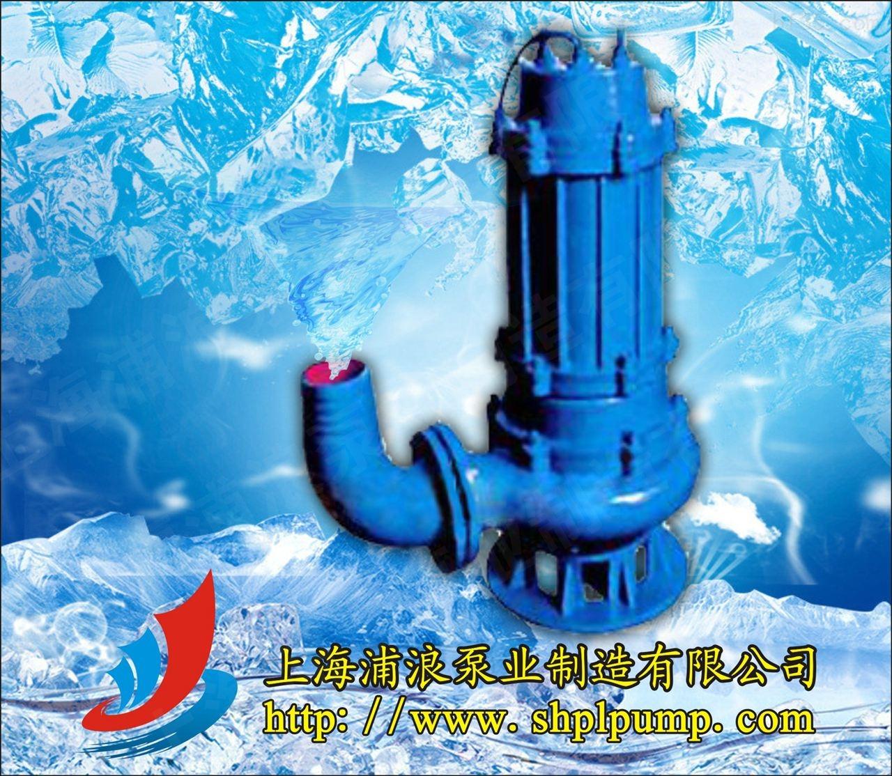 排污泵,QW潜水排污泵,排污泵厂家,排污泵型号
