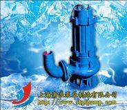 排污泵,QW潜水排污泵,排污泵功率,排污泵型号