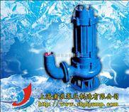 排污泵,QW潜水排污泵,排污泵价格,排污泵型号