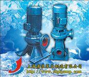 排污泵,LW直立式排污泵,排污泵品牌,排污泵功率