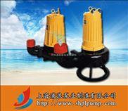 AS-排污泵,AS切割排污泵,排污泵品牌,排污泵功率