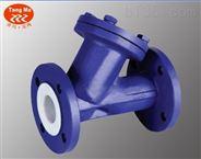 GL41F46襯氟Y型過濾器,Y型襯四氟過濾器,襯四氟Y型管道過濾器