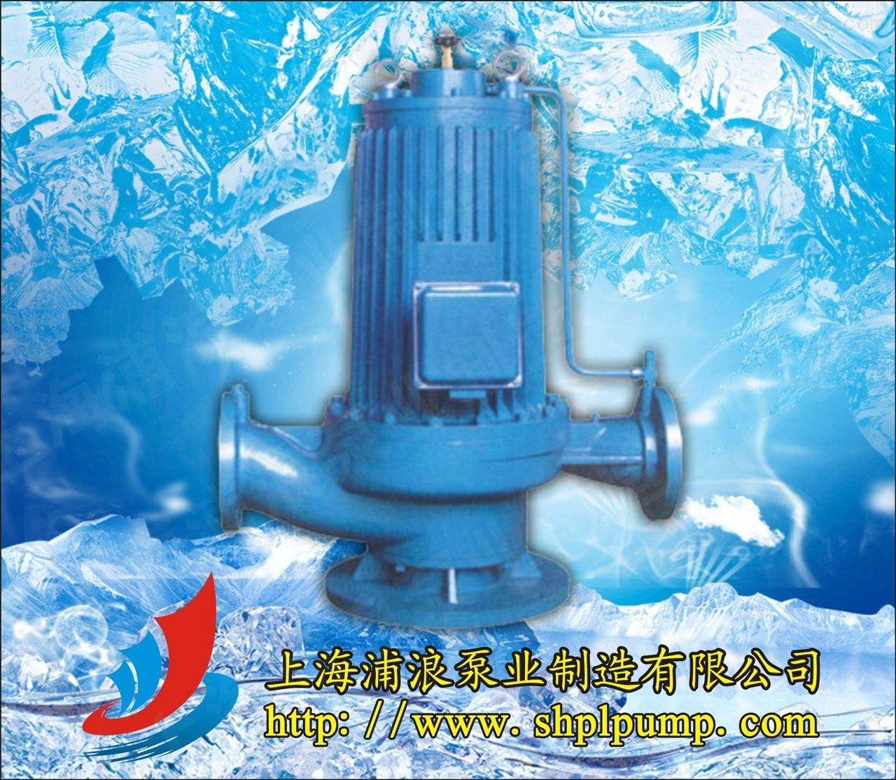 离心泵,SPG屏蔽离心泵,屏蔽离心泵价格,屏蔽泵原理