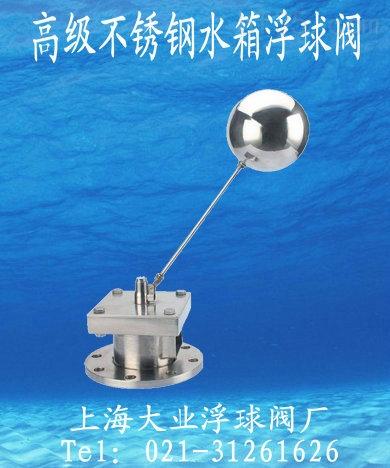 排污浮球怎么接线图解
