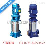 甘肃不锈钢卧式多级离心泵结构,不锈钢卧式多级离心泵结构图