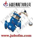YQ98005活塞式电动浮球阀