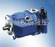 德国力士乐柱塞泵  油压机油泵  压铸机油泵