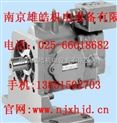 A3H16-FR01KK超高壓變量柱塞泵特價
