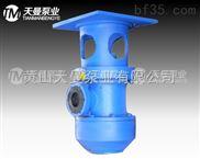 浸没式HSJ440-40三螺杆泵 液压站润滑站油泵备件