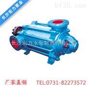 青海礦用耐磨多級泵特性曲線,礦用耐磨多級泵工作原理