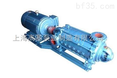 150TSWAX5多级给水泵,卧式高层楼输送水泵专卖