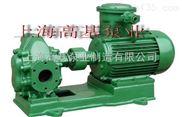 KCB不锈钢齿轮输油泵,防爆齿轮油泵