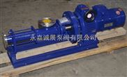 G型无极变速螺杆泵(配调速电机)