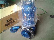 WQX15-45-4高扬程无堵塞污水潜水泵