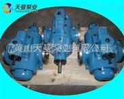 HSNH80-42三螺杆泵-HSNH80-42三螺杆泵,液压站小型润滑油泵备件
