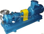 IH80-65-125不锈钢化工离心泵价格