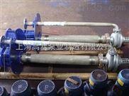BFY不锈钢耐高温液下泵