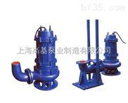 65WQ25-15,QW無堵塞潛水式排污泵,潛水排污泵