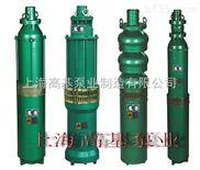 150QJ20-138.23深水井潜水泵,井用潜水泵结构
